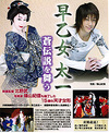 070524poster_s_1
