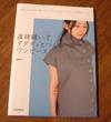 Gakuya02_2